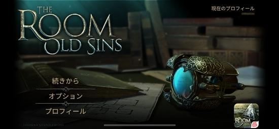 ks_roomoldsins1.jpg