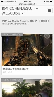 ks_sfblog1.jpg