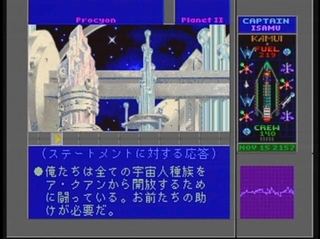 ks_starcontrol9.jpg