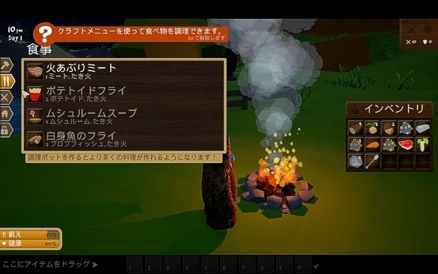 ks_wrongworld3.jpg